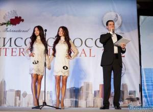 Ростовчанка выиграла конкурс «Миссис Россия International 2012»