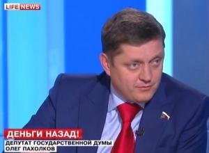 Депутат ГД Олег Пахолков верит в Путина и чудо на ЧМ-2018 в России