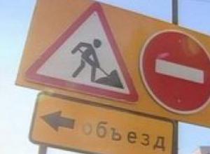 В Ростове на железнодорожном переезде на Нансена закроют движение