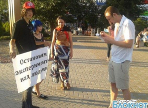 Ростовчане вновь выйдут на улицу, чтобы высказаться против соцнормы на электроэнергию
