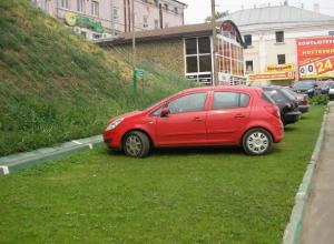 Внести в «черный список» нарушителей парковки предложил житель Ростова