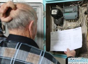 В Ростовской области определена соцнорма на электроэнергию в 96 кВт