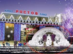 Белые медведи и ледяные арки появятся в Ростове к Новому году