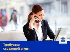 Страхового агента ищет крупная компания в Ростове