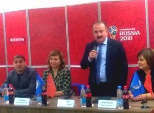 В Ростове прошел семинар для участников конкурса «Наследие волонтерской программы ЧМ-2018»