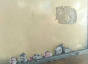 Следы «мистических ритуалов» обнаружили пассажиры в маршрутном автобусе Ростова
