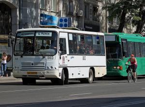 Во время празднования Дня города в Ростове изменится схема движения общественного транспорта
