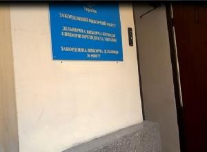 В Ростове-на-Дону зафиксирована рекордно низкая явка украинцев на выборах президента