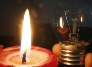 Ростовчан «измучают» массовыми отключениями света в последнюю неделю сентября