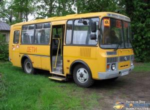 В Ростовской области школьные автобусы признаны небезопасными