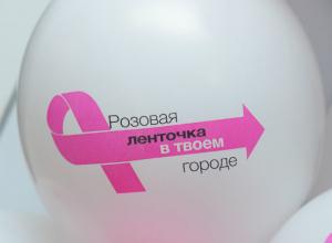 Вовремя пощупали грудь: ростовчанки проверили здоровье