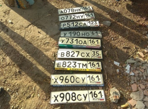 «Братскую могилу» украденных автономеров обнаружили в мусорном баке в Ростове