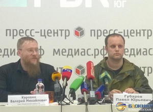 Павел Губарев: Если остановить войну сейчас, мы потеряем Новороссию навсегда