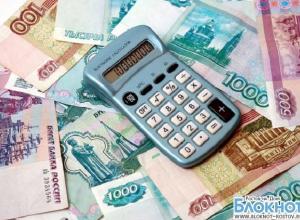 Контрольно-счетная палата проверит расходование денег на развитие дорог в Ростовской области