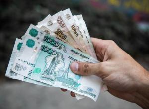 Средняя зарплата в Ростовской области взлетела до невиданных 30 тысяч рублей