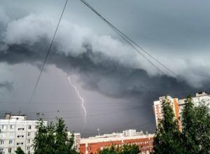 Проливные дожди с грозами и молниями обрушатся на Ростов в это воскресенье