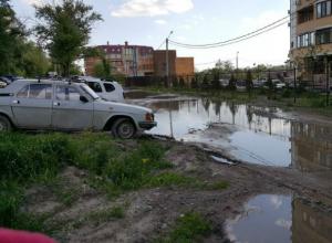 Затопленную дождями дорогу на Северном пообещали отремонтировать через год