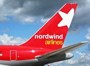 Nordwind Airlines предлагает ростовчанам улететь в Москву по самым низким ценам