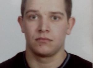 В Ростовской области разыскивается 27-летний житель Шахт