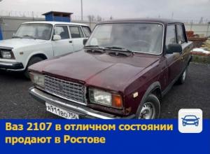 Ваз 2107 в отличном состоянии продают в Ростове