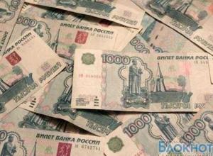 В Ростове-на-Дону бизнесмен задолжал банкам более 250 млн