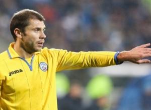 Тимофей Калачев: Матч против «Краснодара» будет настоящей битвой