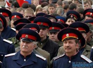 Митинг с участием 1500 казаков запретили проводить в центре Ростова