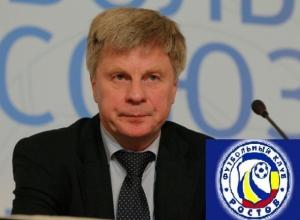 Глава РФС Толстых ответил на обвинения президента «Ростова» Горбаня и предложил ему покаяться