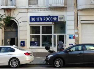 «Почта России» предложила нерадостные перспективы: встретить старость в очереди