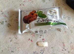 Железка в гречке, камень в конфете, осколки в мидиях: ростовчане боятся за свое здоровье