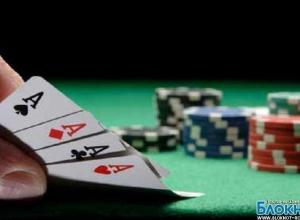 В Ростове «накрыли» подпольный покерный клуб