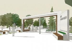 Книжную поляну с гамаками решили построить в городском парке Ростовской области