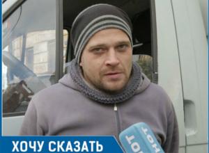 Мост на проспекте Стачки в Ростове - это катастрофа! - Александр Кабанов