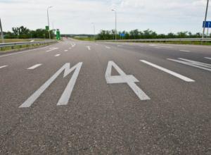 Введение платного проезда по трассе М-4 «Дон» отложили после протестов жителей Ростовской области