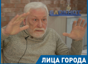 Нынешняя Станиславского вернулась в девятнадцатый век, - Александр Кожин
