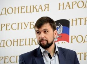 В ДНР заявили о 15 тысячах украинских беженцев на юге России