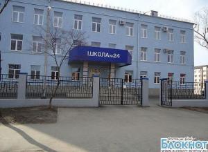 В Ростове у отравившихся школьников обнаружена острая кишечная инфекция