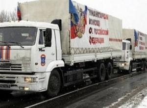 Гуманитарная помощь для Донбасса пересекла границу с Украиной