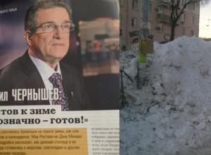 Михаил Чернышев: «Ростов к зиме однозначно – готов!»