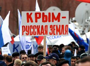 Присоединение Крыма к России предложили отметить ростовчанам в день выборов
