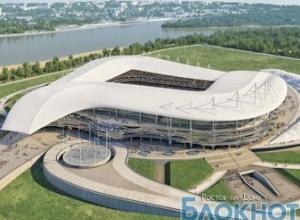 В Ростове на матчи ЧМ-2018 болельщикам могут сделать именные билеты