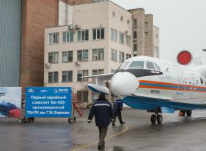 В деле об отравлении сотрудников авиазавода в Таганроге появился мышьяк