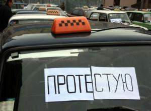 Бастующих после уменьшения оплаты труда таксистов в Ростовской области игнорирует работодатель