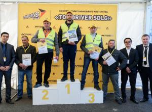 Компания «Русбизнесавто» провела конкурс-выставку в Ростове
