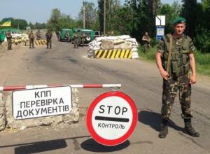 Украинский погранпункт на границе с Ростовской областью ночью подвергся обстрелу