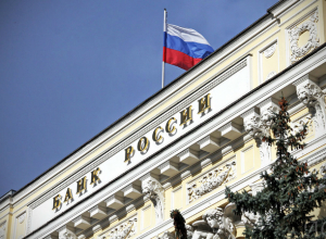 ЦБ оставил без лицензии «Русский национальный банк» в Ростове