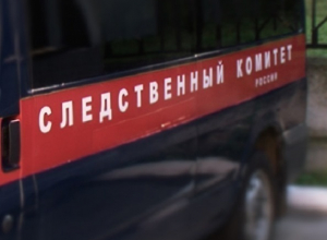 В Ростовской области трое мужчин до смерти забили 67-летнего пенсионера, чтобы завладеть его квартирой