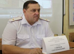Владимир Путин снял с должности главу ГУФСИН Ростовской области Сергея Смирнова