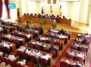 Партии определились с кандидатами на довыборах в Законодательное собрание Ростовской области