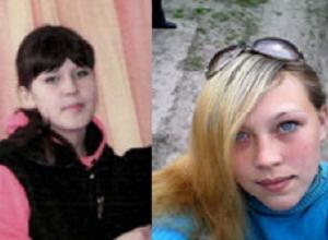 В Ростовской области разыскивают двух школьниц